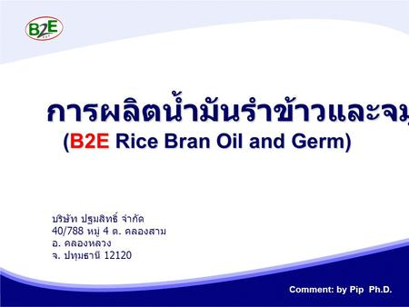 (B2E Rice Bran Oil and Germ)