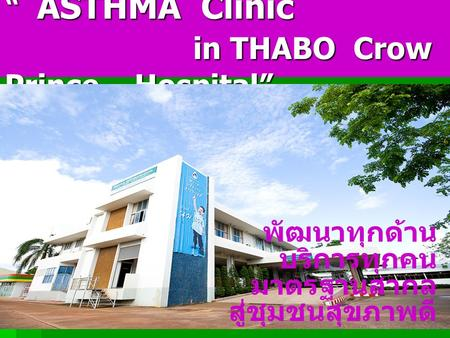 """ ASTHMA Clinic in THABO Crow Prince Hospital"""