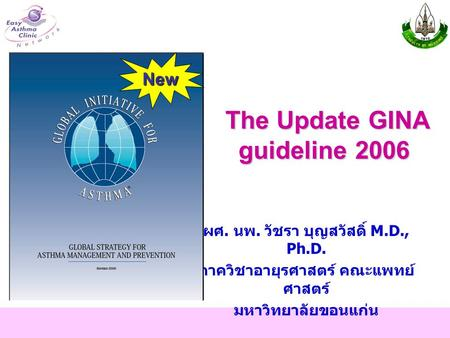 The Update GINA guideline 2006