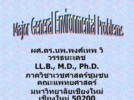 Major General Environmental Problems