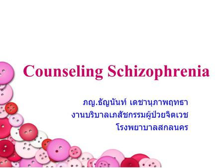 Counseling Schizophrenia