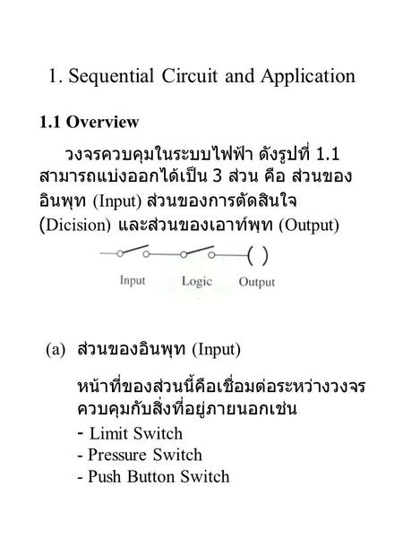 1. Sequential Circuit and Application