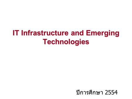 IT Infrastructure and Emerging Technologies ปีการศึกษา 2554.
