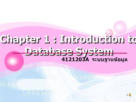 LOGO 1 Chapter 1 : Introduction to Database System 4121203A ระบบฐานข้อมูล.
