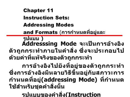 Chapter 11 Instruction Sets: Addressing Modes