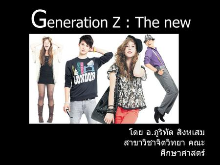 Generation Z : The new millennial