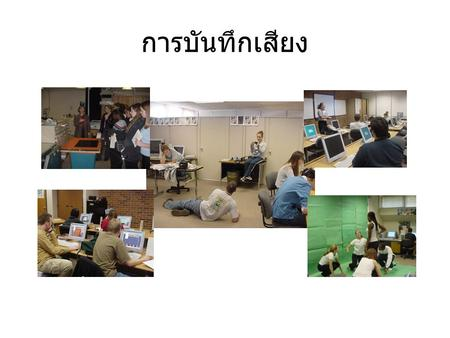 การบันทึกเสียง Shock Mounts Wind Screens Omnidirectional Pickup Pattern.
