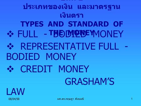 REPRESENTATIVE FULL - BODIED MONEY CREDIT MONEY GRASHAM'S LAW