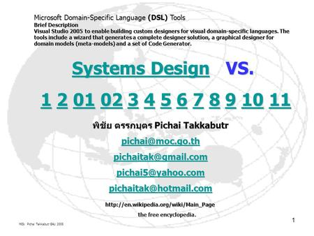 MIS: Pichai Takkabutr EAU 2005 1 Microsoft Domain-Specific Language (DSL) Tools Brief Description Visual Studio 2005 to enable building custom designers.