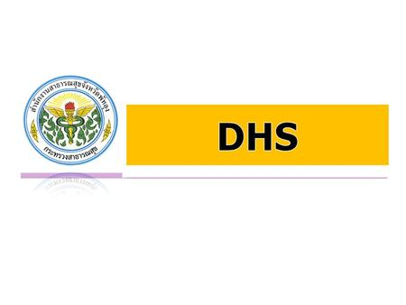 DHS.