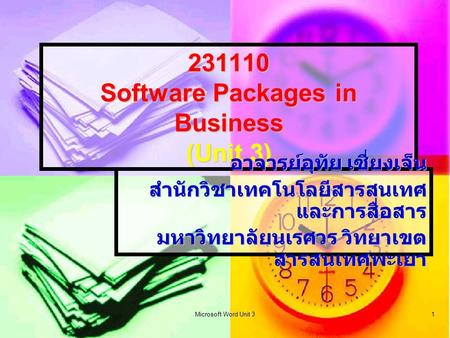 Software Packages in Business (Unit 3)