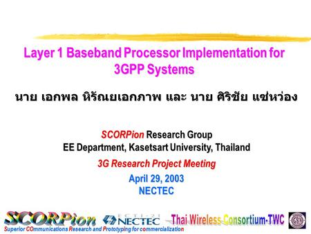 Superior COmmunications Research and Prototyping for commercialization Layer 1 Baseband Processor Implementation for 3GPP Systems SCORPion Research Group.