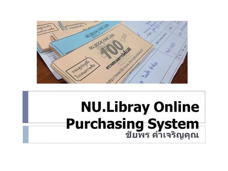 NU.Libray Online Purchasing System