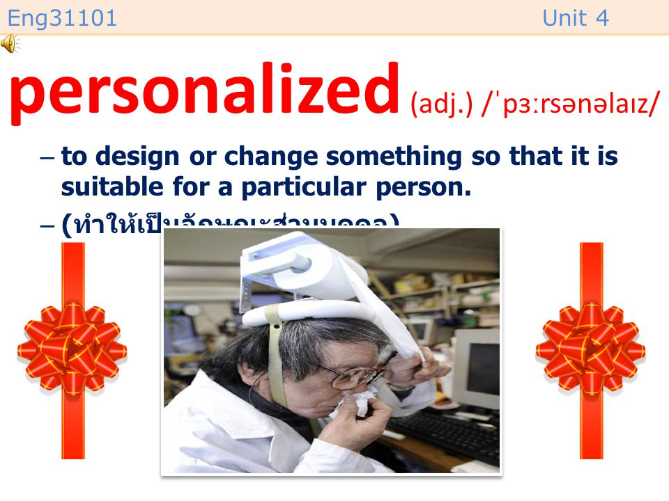 Eng31101Unit 4 personalized (adj.) /ˈpɜːrsənəlaɪz/ –to design or change something so that it is suitable for a particular person.