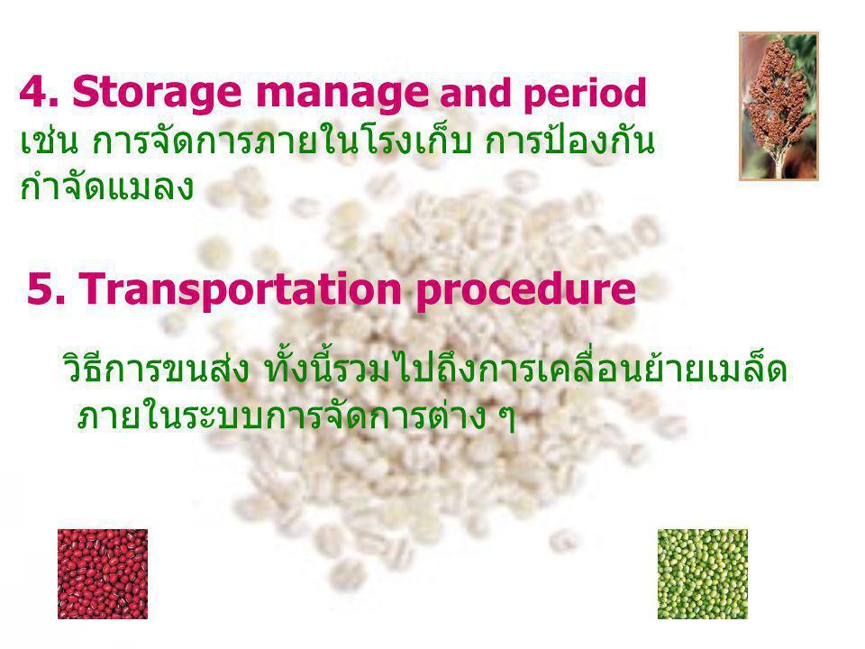 Grain quality properties 1.Low moisture content & uniform 2.