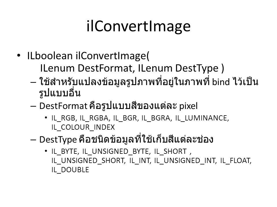 การส่งข้อมูลรูปภาพเข้า OpenGL Texture เรียก glTexImage2D โดยให้ข้อมูลต่างๆ จาก Image Object – internalFormat ให้ป้อน ilGetInteger(IL_IMAGE_BPP) – width ให้ป้อน ilGetInteger(IL_IMAGE_WIDTH) – height ให้ป้อน ilGetInteger(IL_IMAGE_HEIGHT) – format ให้ป้อน ilGetInteger(IL_IMAGE_FORMAT) – type ให้ป้อน ilGetInteger(IL_IMAGE_TYPE) – data ให้ป้อน ilGetData()