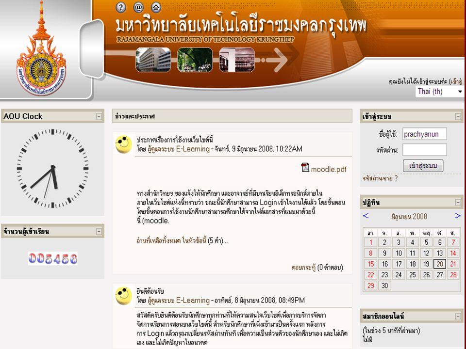http://www.elearningvec.net/lm s6