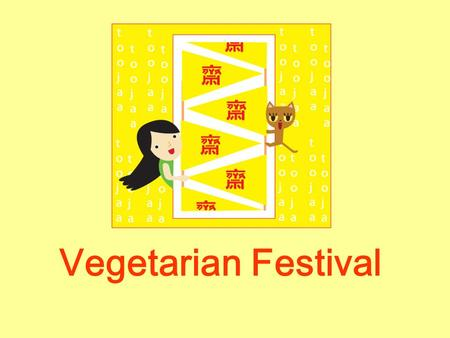 Vegetarian Festival. The phuket Vegetarian Festival is an annual event held during the ninth lunar month of the Chinese calendar. It is believed that.