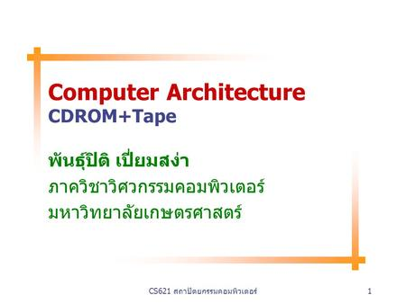 Computer Architecture CDROM+Tape