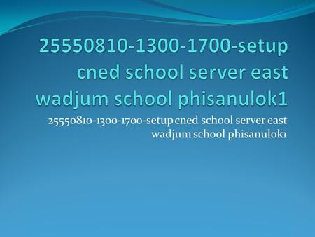 25550810-1300-1700-setup cned school server east wadjum school phisanulok1.