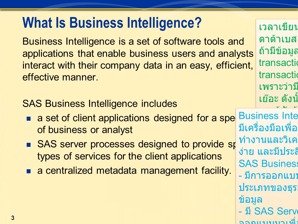 4 Multiple Tier Environment The SAS Intelligence Platform consists of a multiple tier environment that is typically represented by the client tier middle tier server tier.