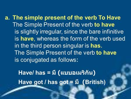 A.The simple present of the verb To Have The Simple Present of the verb to have is slightly irregular, since the bare infinitive is have, whereas the form.