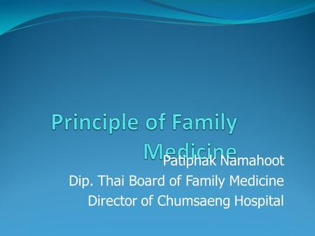 Patiphak Namahoot Dip. Thai Board of Family Medicine Director of Chumsaeng Hospital.