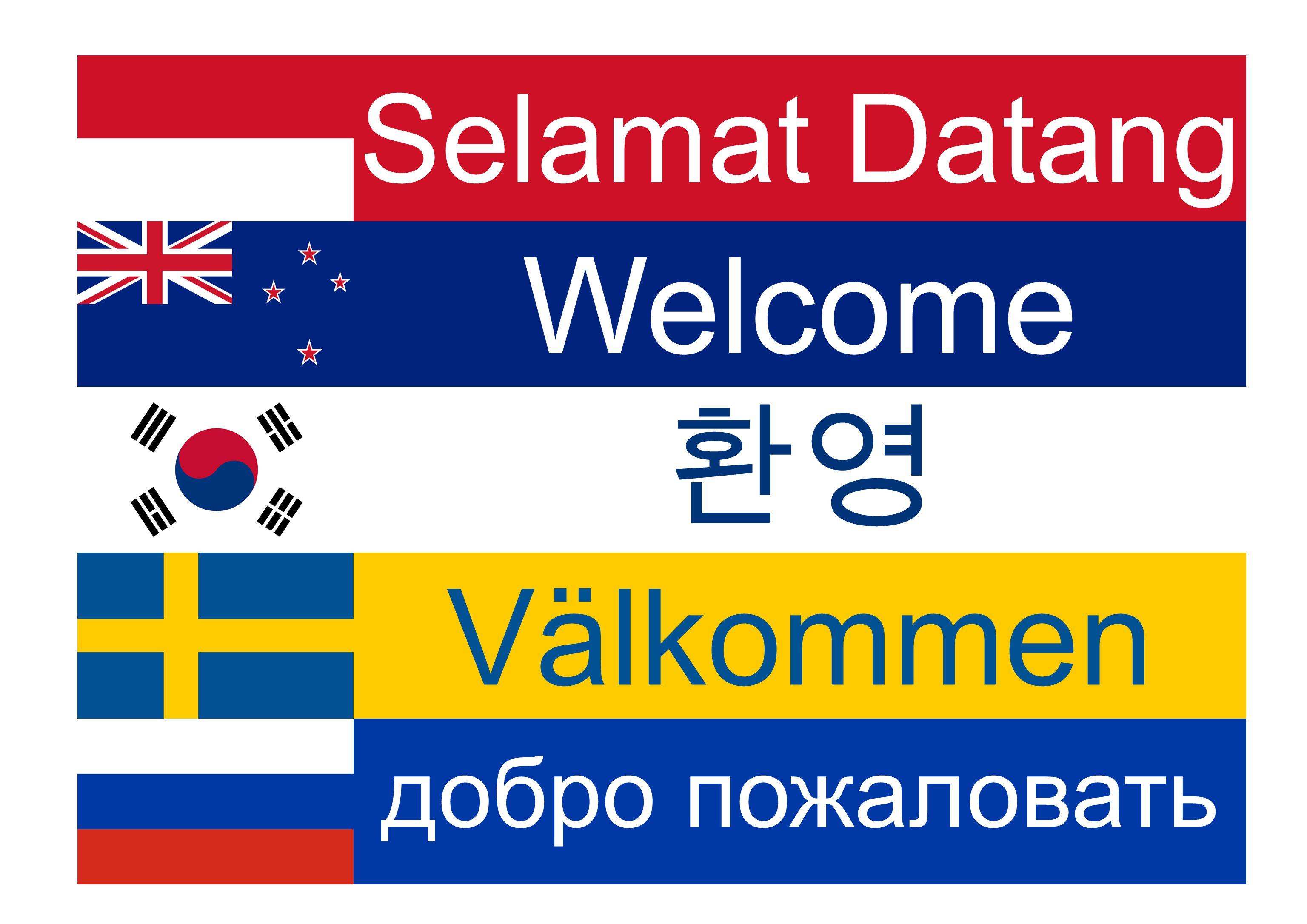 Welcome ласкаво просимо Selamat Datang