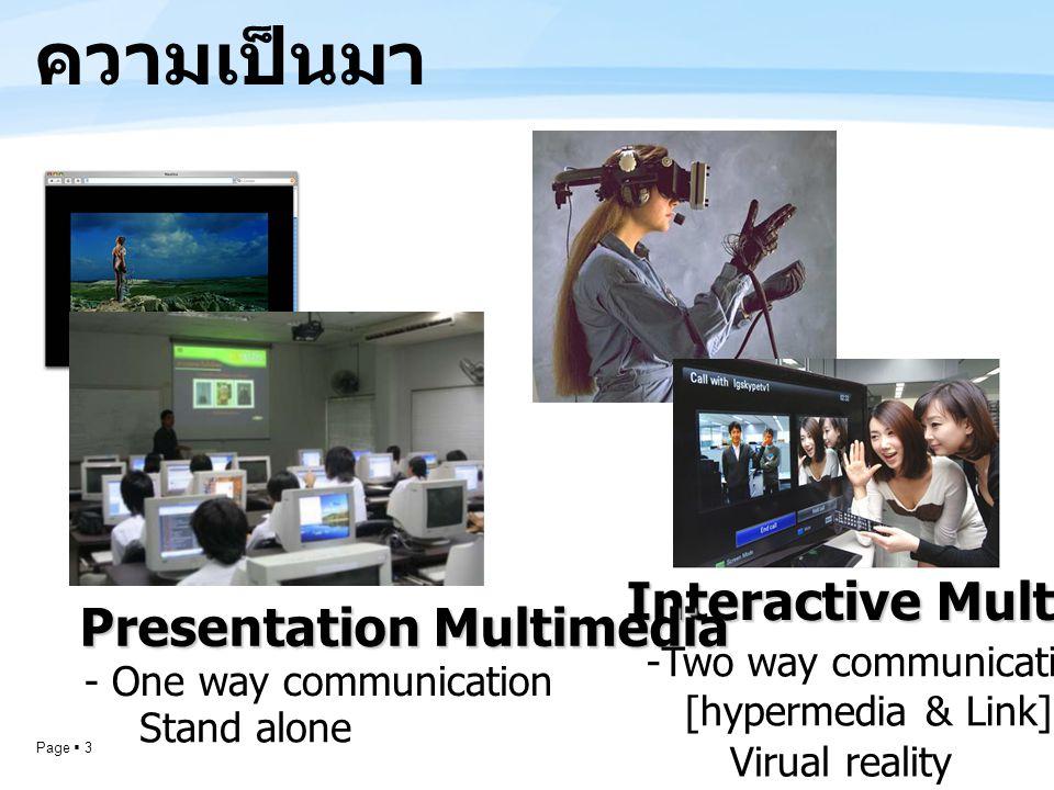 Page  4 Presentation Multimedia