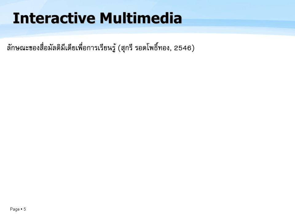Page  6 ความหมาย Multimedia[ สื่อประสม ] การใช้คอมพิวเตอร์ผสมผสานรูปแบบการนำเสนอข้อมูล ข่าวสารเพื่อให้กลุ่มเป้าหมายรับรู้ Multimedia for Learning[ สื่อมัลติมีเดียเพื่อการเรียนรู้ ] ( เก่า ) โปรแกรมมัลติมีเดียพัฒนาในรูปแบบของ CAI WBI E-Learn ( ใหม่ ) การใช้โปรแกรมคอมพิวเตอร์ถ่ายทอดหรือนำเสนอเนื้อหา ที่ใช้ในกิจกรรมการเรียนการสอน ที่บูรณาการการผสมสื่อ หลากหลายรูปแบบ (multiple forms)