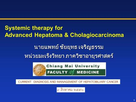 Systemic therapy for Advanced Hepatoma & Cholagiocarcinoma