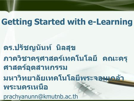 Getting Started with e-Learning