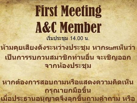 First Meeting A&C Member