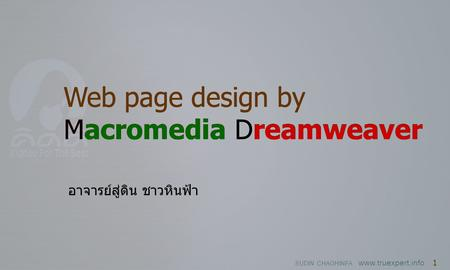 Web page design by Macromedia Dreamweaver