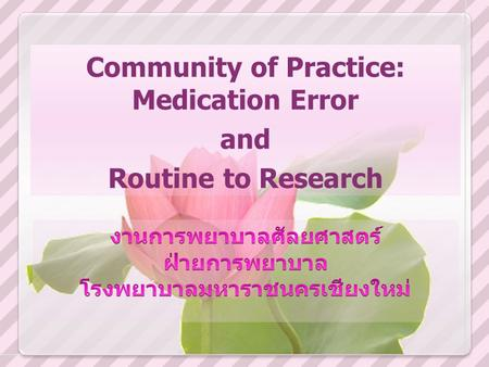 Community of Practice: Medication Error and Routine to Research.