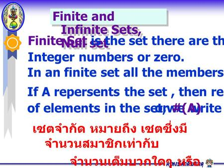 Finite and Infinite Sets, Null set Finite Set is the set there are the elements equal Integer numbers or zero. If A repersents the set, then repersents.