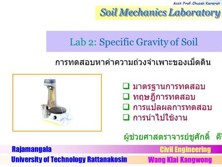 Lab 2: Specific Gravity of Soil