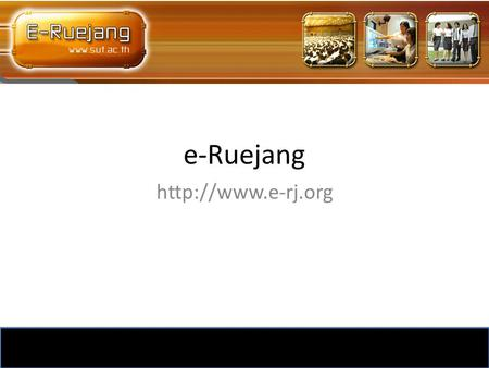 E-Ruejang  • Learner  HTML Request.