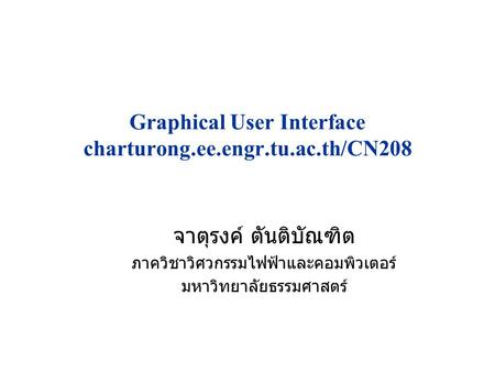Graphical User Interface charturong.ee.engr.tu.ac.th/CN208
