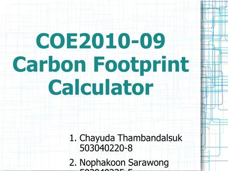 COE Carbon Footprint Calculator