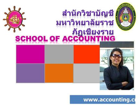 Www.accounting.cr ru.ac.th. Asst.Prof. Dr. Panchat Akarak.