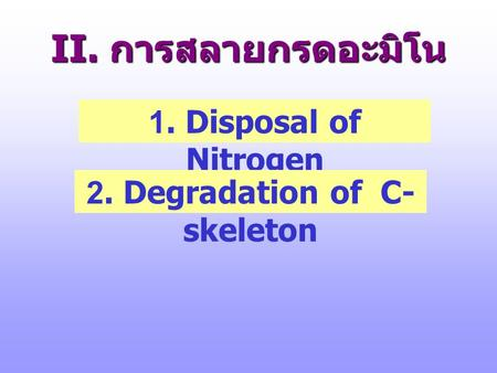 2. Degradation of C-skeleton