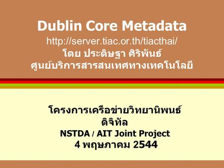Dublin Core Metadata  tiac. or