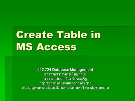 Create Table in MS Access