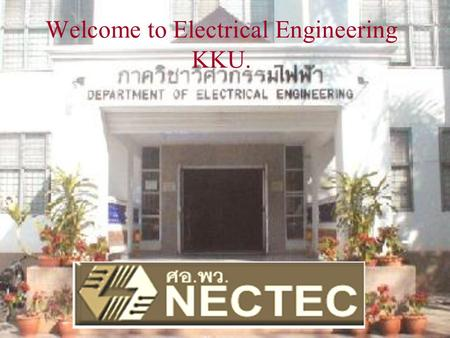 Welcome to Electrical Engineering KKU.