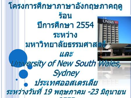 UNSW Institute of Languages Elite Program UNSWIL offers customised Elite Programs including English language courses for credit for student groups from.