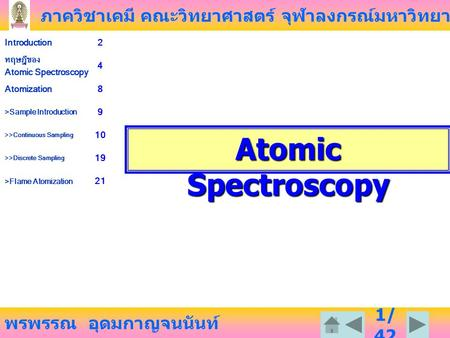 Atomic Spectroscopy.