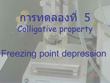 การทดลองที่ 5 Colligative property Freezing point depression.