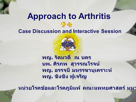 Approach to Arthritis Case Discussion and Interactive Session