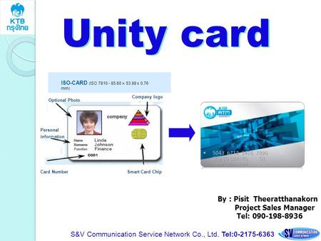 Personal information Card Number Company logo Optional Photo ISO-CARD (ISO 7810 - 85.60 × 53.98 x 0.76 mm) Smart Card Chip By : Pisit Theeratthanakorn.